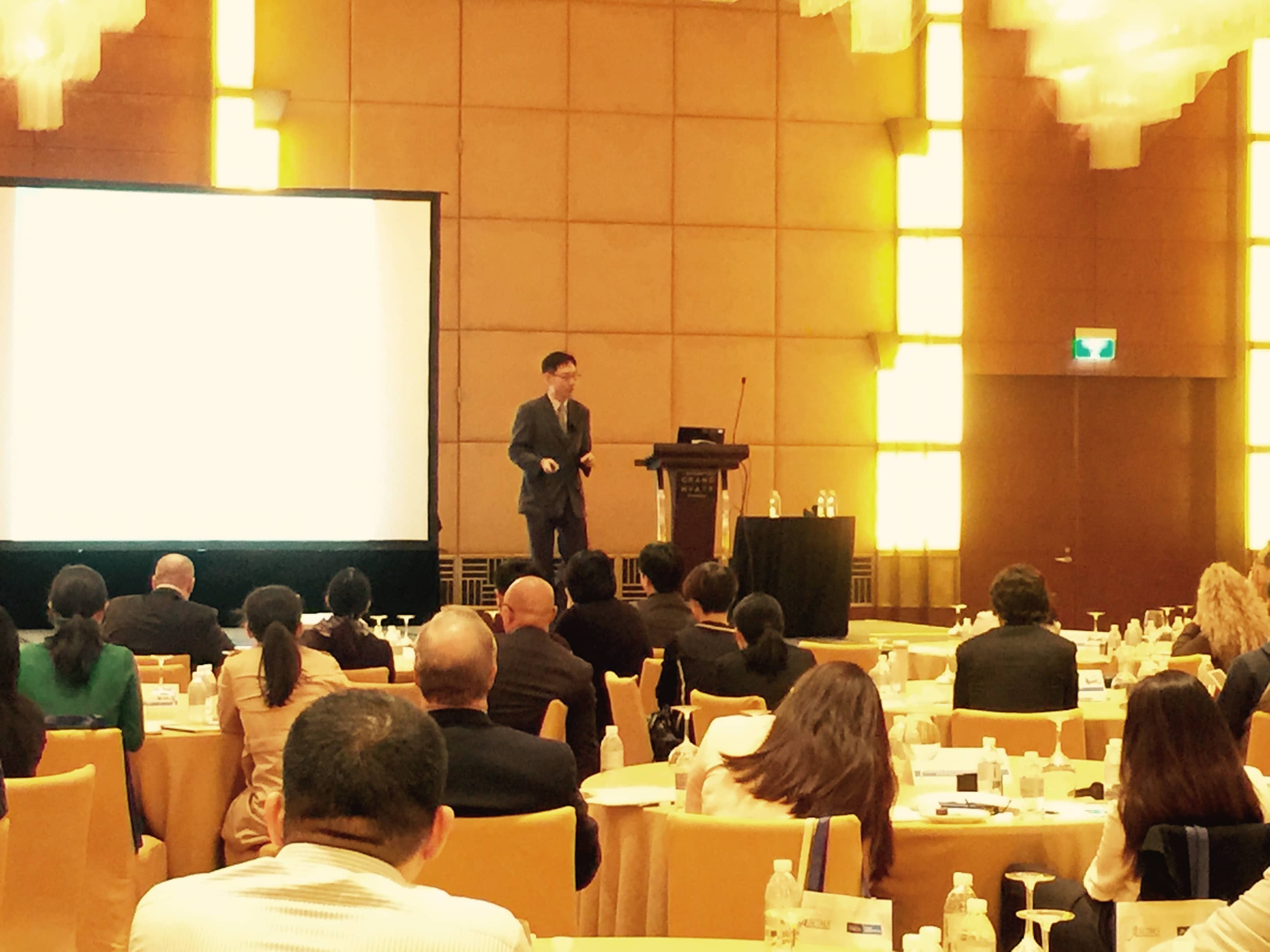APICS Asia Conference Forum picture 7.jpg