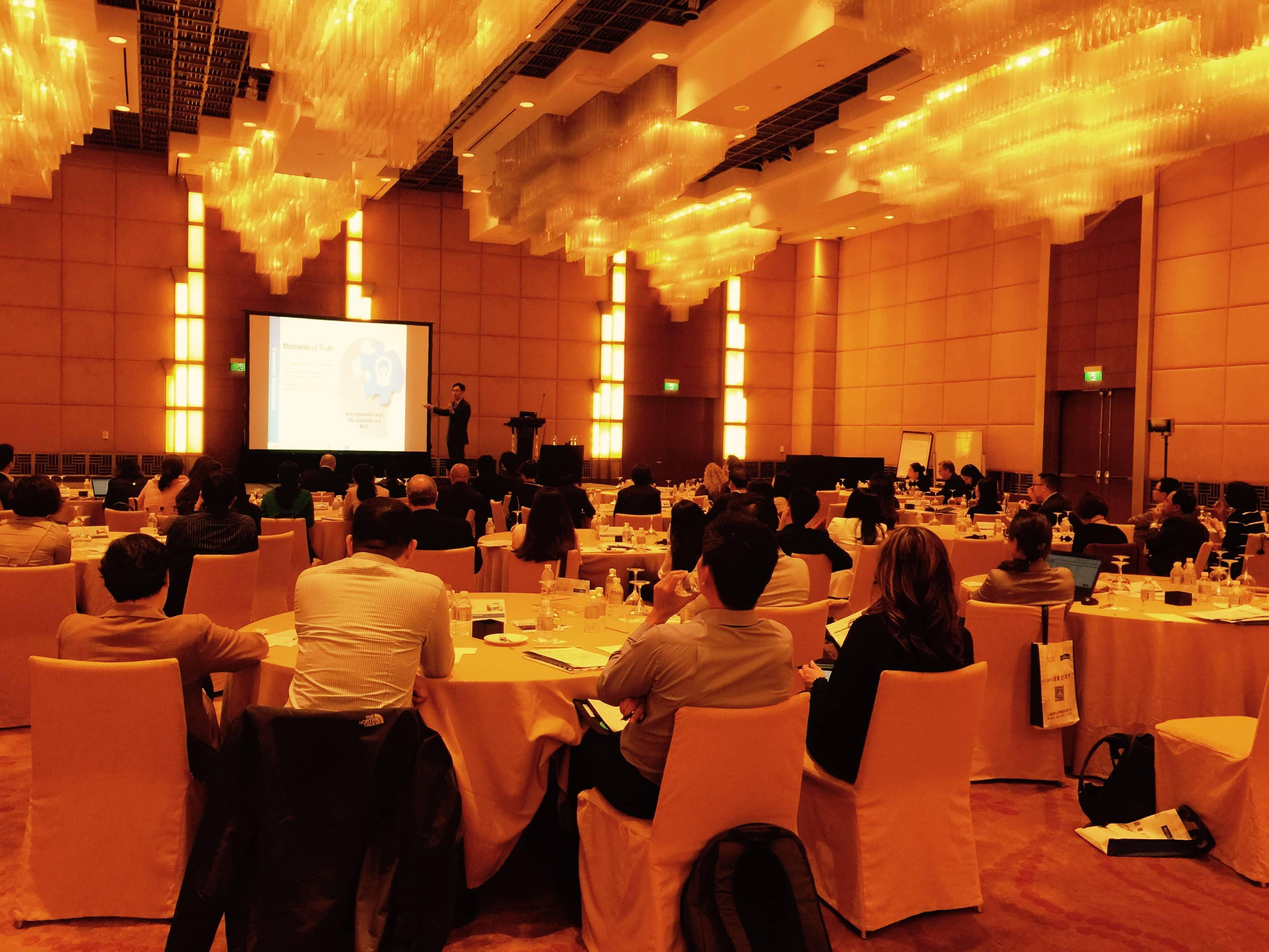 APICS Asia Conference Forum picture 9.jpg